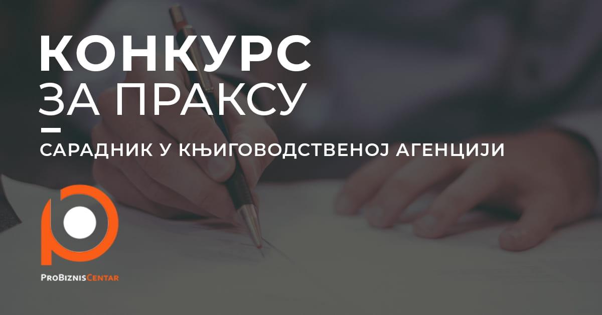 MEF fakultet - Probiznis Centar doo