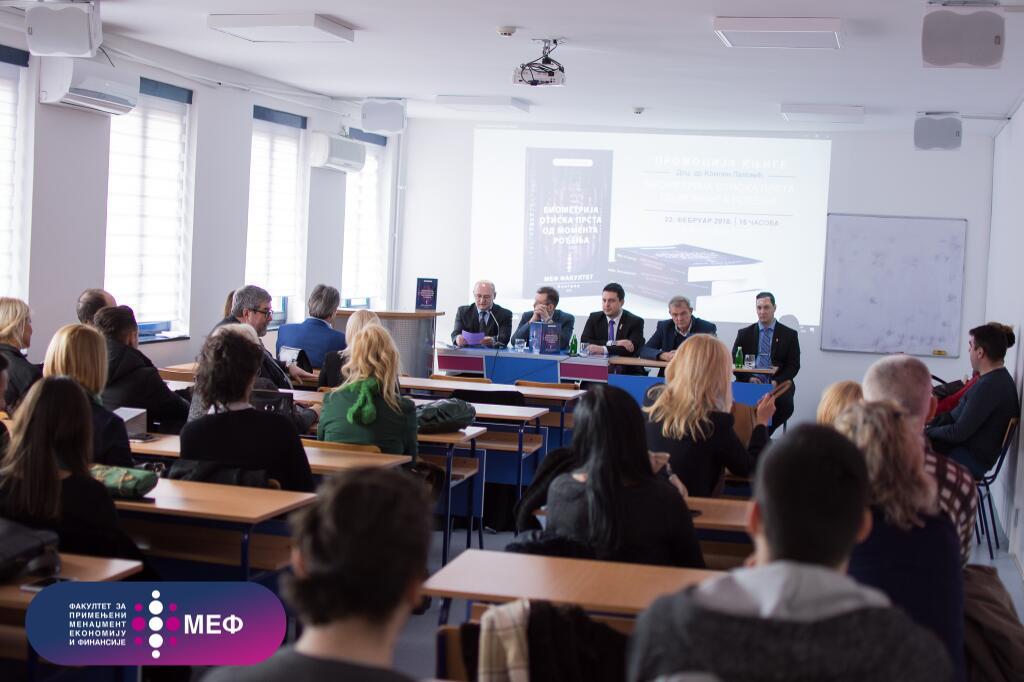 MEF Fakultet - Promocija knjige