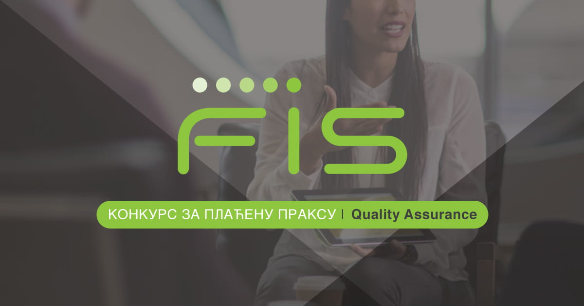МЕФ факултет - Quality Assurance