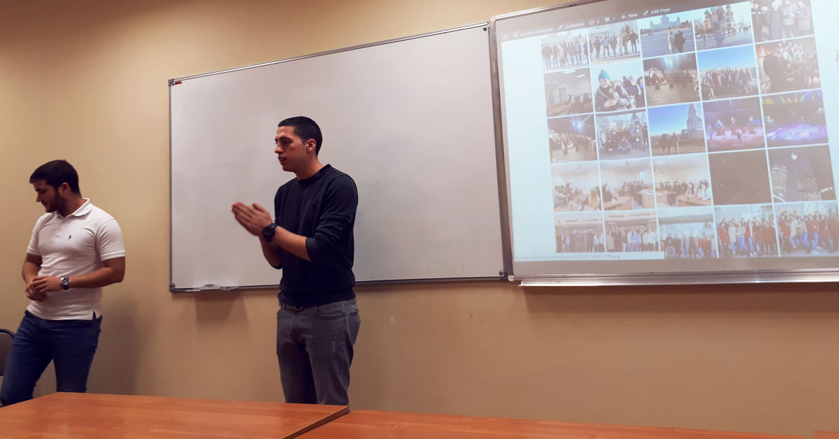 MEF Fakultet - Razmena studenata - MEF FAKULTET - RANEPA
