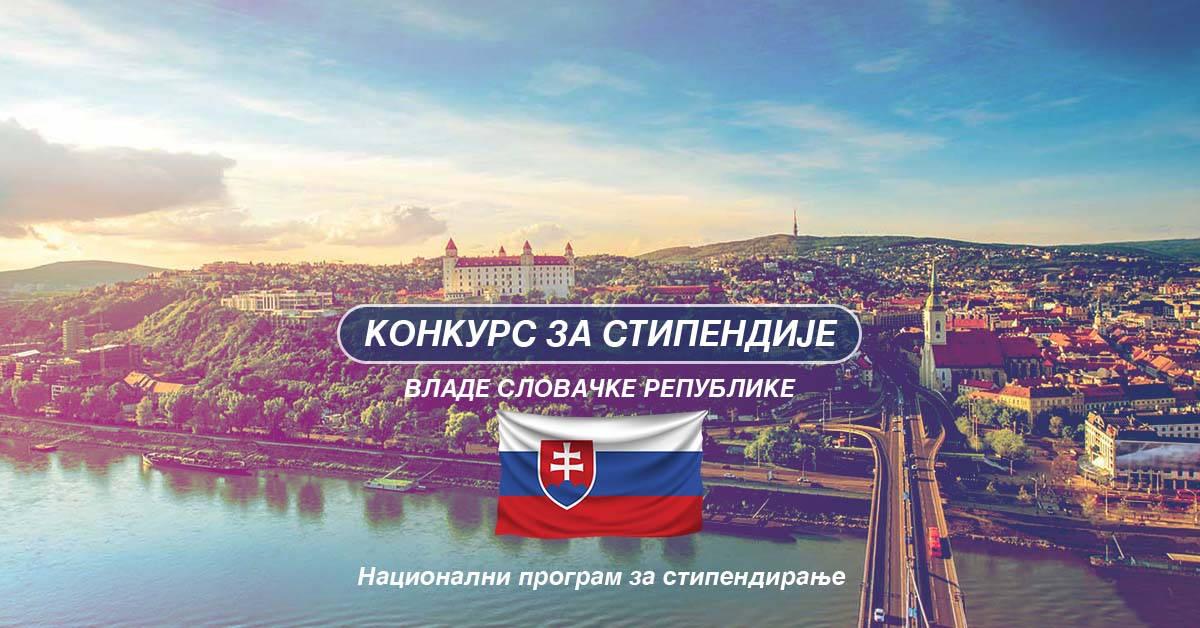 Studiranje u Republici Slovackoj