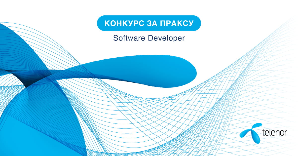 МЕФ факултет - Software Developer