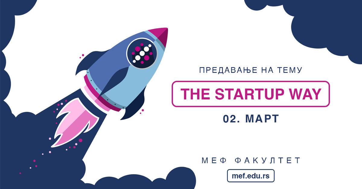 МЕФ факултет позива заинтересоване студенте, средњошколце