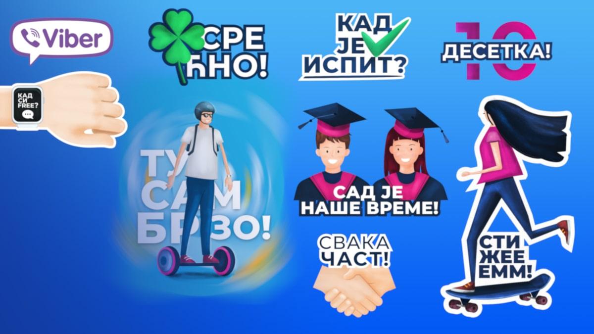 МЕФ ФАКУЛТЕТ - СТИКЕРИ