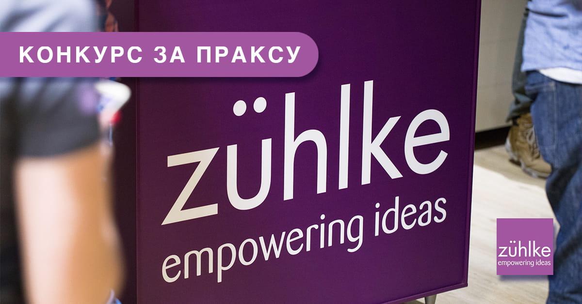 МЕФ факултет - Zuhlke Engineering d.o.o.