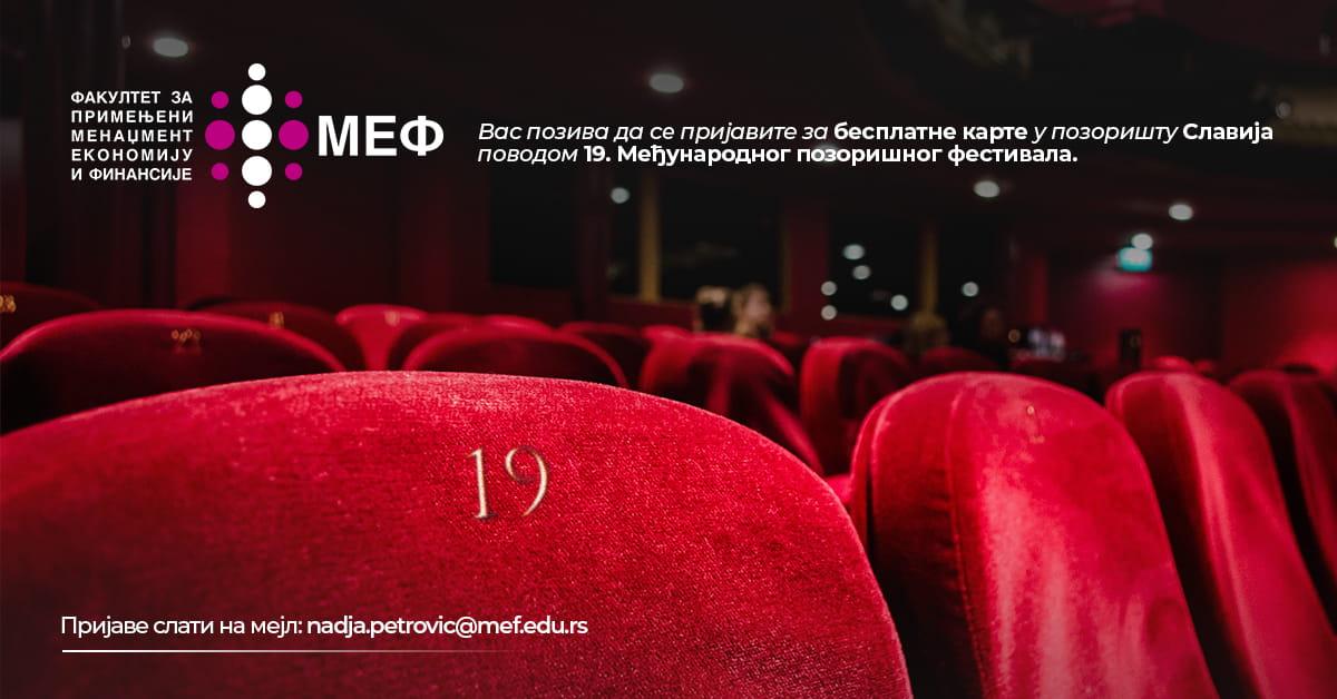 MEF fakultet - Позориште Славија