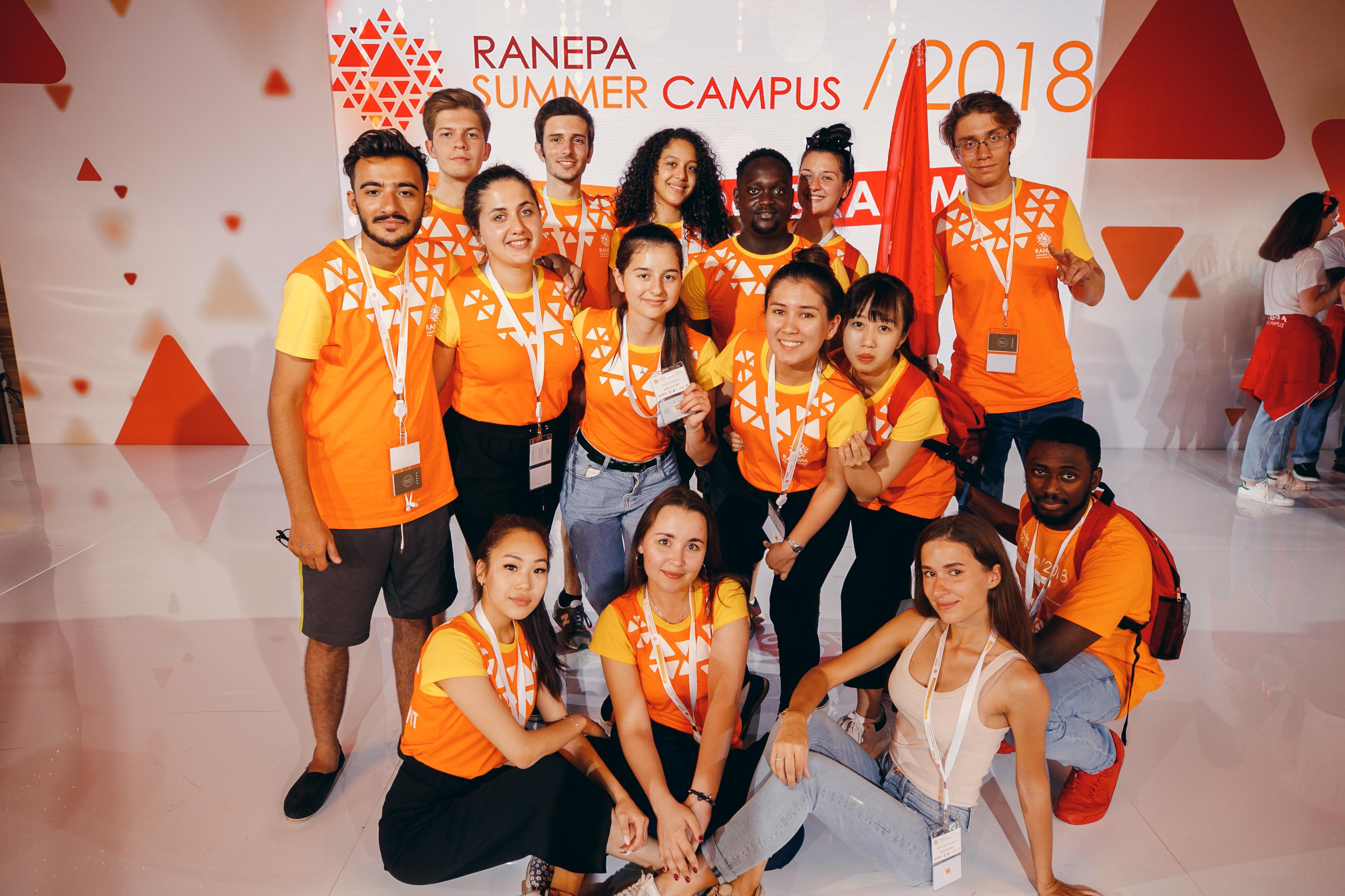 Ranepa Summer Camp 11