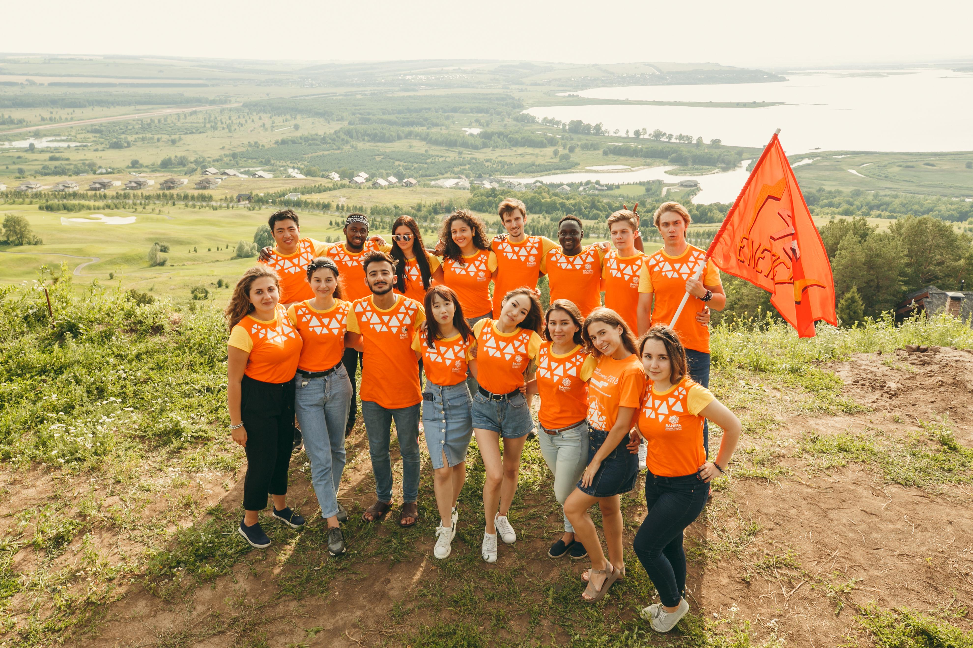 Ranepa Summer Camp 6