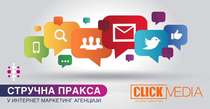 <a class='mef_link_blue' href='http://www.mef.edu.rs/sr/obavestenja/novosti/praksa-u-internet-marketing-agenciji-click-media' target='_blank'>Пракса у интернет маркетинг агенцији <em>Click media</em></a>
