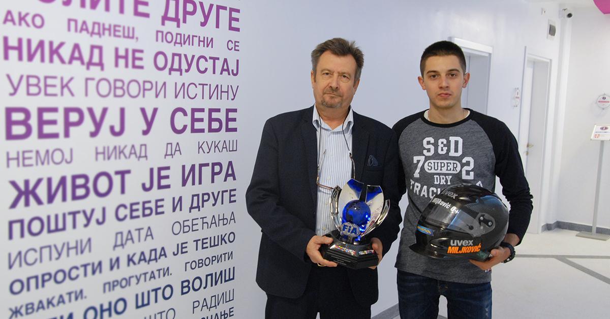 Никола Миљковић – студент Менаџмента