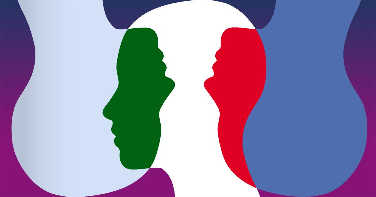 МЕФ Факултет - Италијански језик